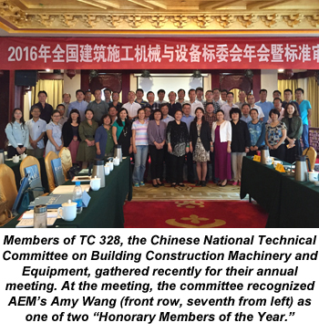 AEM's Amy Wang has been honored for her work on equipment standards