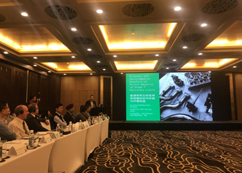 China Non-Road Emissions Workshop